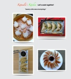 Savory Little Asian Dumplings  © KETMALA'S KITCHEN 2012-13